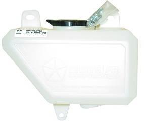 Dante's Mopar Parts - Mopar Windshield Washer Bottle - 1967-1968 C-body (for use with Electric Pump)