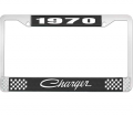 Body - License Plate Brackets/Lens - Dante's Mopar Parts - License Plate Frame-1970 Dodge Charger