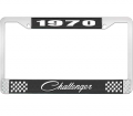 Body - License Plate Brackets/Lens - Dante's Mopar Parts - License Plate Frame-1970 Dodge Challenger
